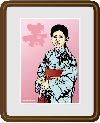 博多美人No.11