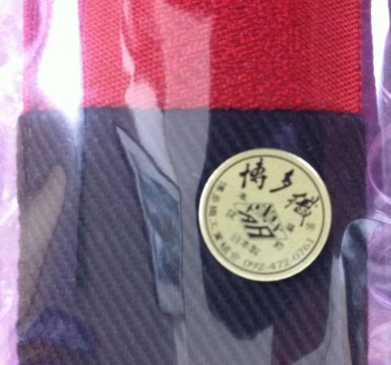 博多織扇子ケース 黒