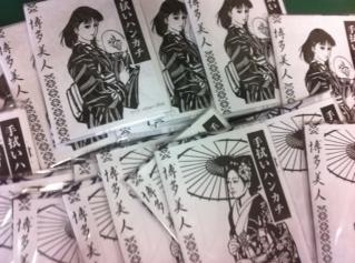 博多美人 和傘の女