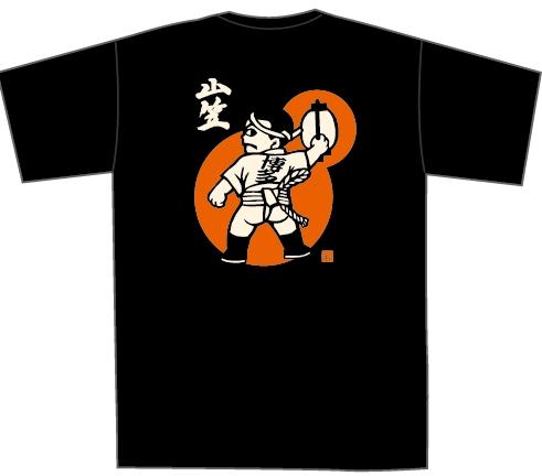 子供山笠 Tシャツ