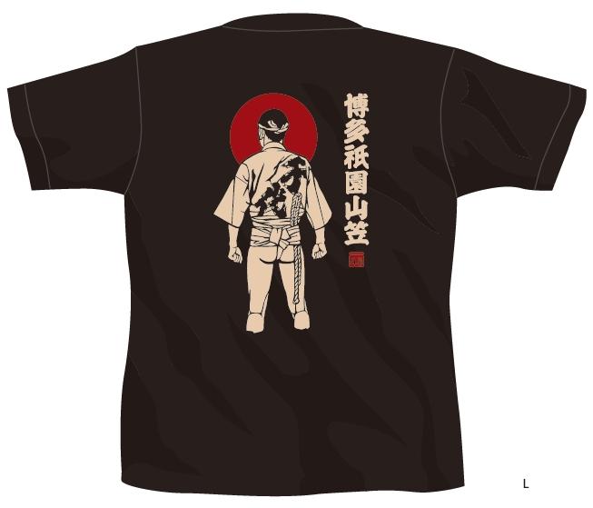 New千代流Tシャツ