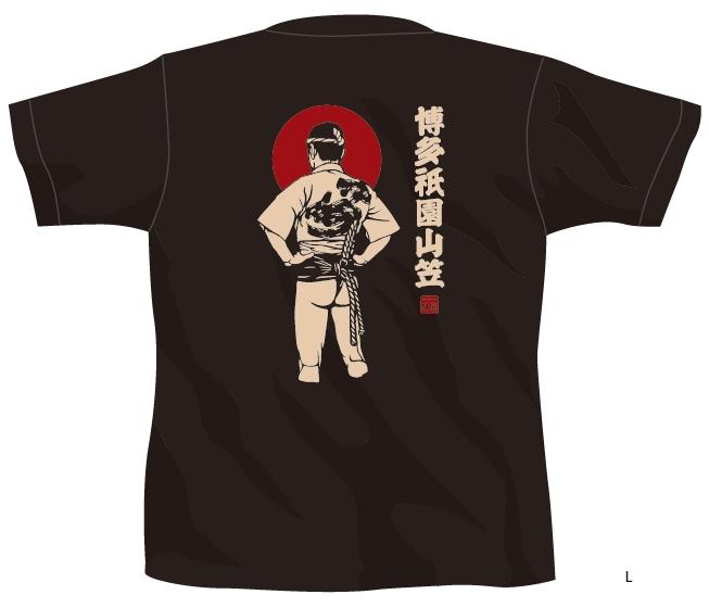 New中州流Tシャツ